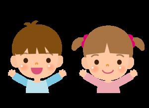 child_banzai_boy_girl_8155
